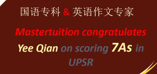 cong_yee_qian