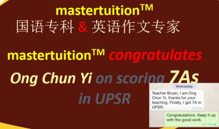 congra_chun_yi2