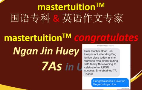 congra_jing_huey3