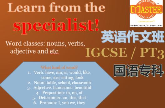 Lesson2_word_classes_Nov15