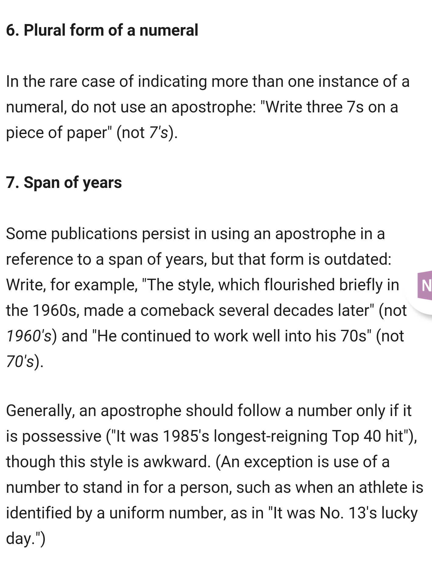 Apostrophe – Part 2   Mastertuition