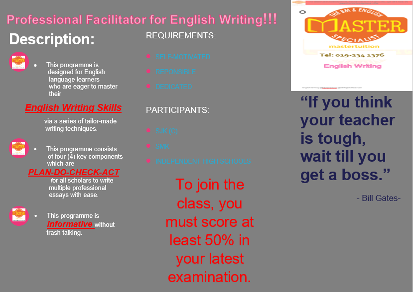English_Writing_class_Marketing_23May2020